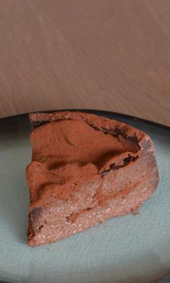 Flan pâtissier au chocolat sans pâte
